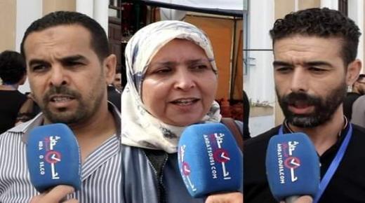 فيدرالية التضامن الجمعوي لجهة سوس ماسة تحتفي بالجالية المغربية المقيمة بالخارج