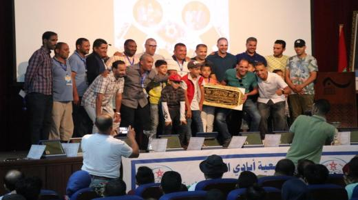 بالفيديو الحفل الختامي لدوري صلة الرحم المنظم من طرف جمعية ايادي الرحمة بحي الخيام اكادير