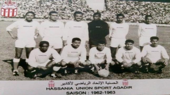 فعاليات رياضية بسوس تدعو رئيس الحسنية لتشريف ماتبقى من لاعبي نهاية 1963 لحضور نهاية 2019