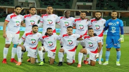 """منحة مالية """"استثنائية"""" للاعبي حسنية أكادير في حال التأهل لنهائي كأس العرش"""