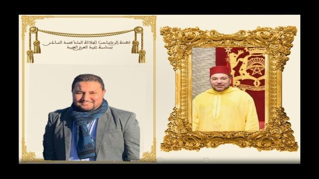 """الفاعل السياسي والجمعوي """"ياسين بيقندارن"""" يهنئ صاحب الجلالة الملك محمد السادس بمناسبة عيد العرش المجيد"""