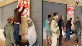 سلطات أولاد تايمة تغلق 4 مقاهي لم تلتزم بإجراءات كورونا