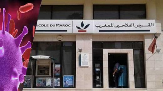 من أجل اقلاع اقتصادي بعد أزمة كوفيد 19، القرض الفلاحي للمغرب يطلق آلية خاصة للدعم