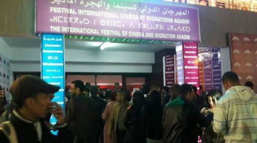 تصنيف مهرجان السينما والهجرة بأكادير ضمن أفضل 10 مهرجانات افريقية للفن السابع