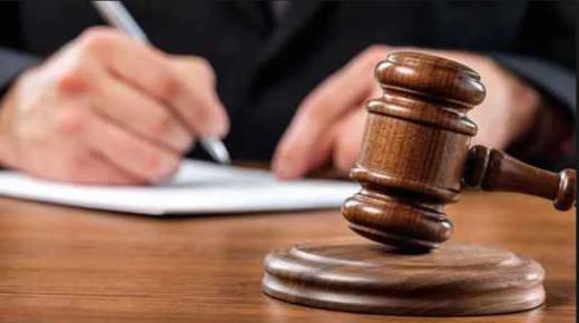 مراكش : التحقيق في اختلاسات وتزويرات بأيت أورير