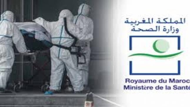 أطباء القطاع يطالبون وزارة الصحة بتوفير مستلزمات الوقاية والعلاج الكافية للاطقم الصحية