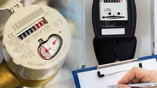 """مواطنون يستنكرون استخلاص فواتير الماء والكهرباء ومطالب بالتأجيل بسبب """" كورونا """""""