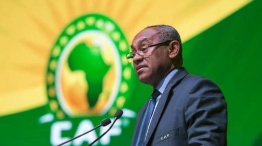 """""""الفيفا"""" تجري عملية افتحاص شاملة للكونفدرالية الإفريقية لكرة القدم"""
