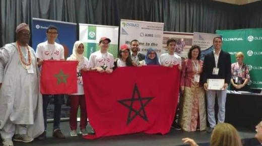 المغرب يحقق المرتبة الاولى في الاولمبياد الافريقية للرياضيات 2019 المنظمة بكاب تاون جنوب إفريقيا