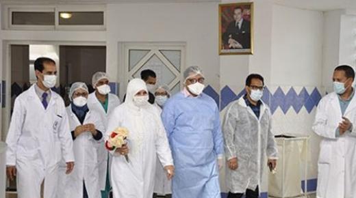 تسجيل 11 حالات شفاء جديدة بالمغرب ترفع العدد الإجمالي إلى 5412 حالات