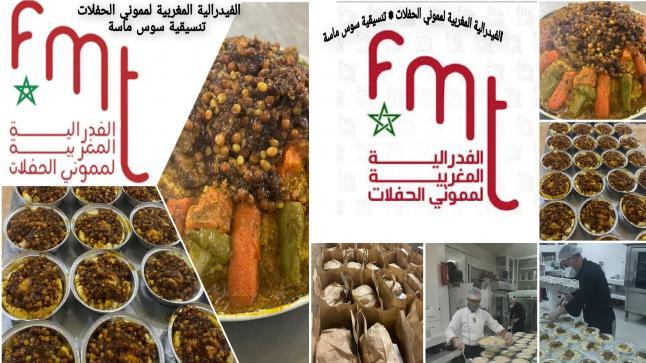 تنسيقية جهة سوس ماسة للفيدرالية المغربية للممونين تقدم وجبات كسكس تضامنية بمناسبة ليلة القدر المباركة