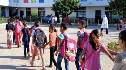 الائتلاف المغربي للتعليم للجميع ينبه إلى تأخر إنجاز البرنامج الإصلاحي للتربية والتكوين