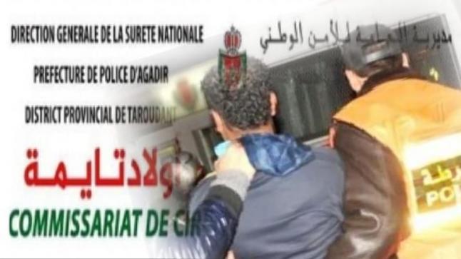 """القبض على """"ولد الحوزي"""" بتهمة الضرب والجرح والاعتداء على عناصر الأمن بأولاد تايمة"""