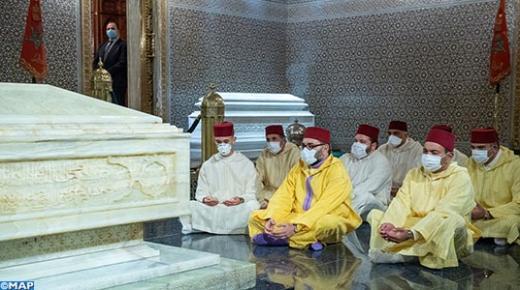 أمير المؤمنين يترحم على روح جلالة المغفور له الملك محمد الخامس