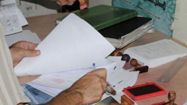 المواطنون مستاؤون من تعقيدات الحصول على الشواهد الادارية بالملحقة الرابعة لاكادير