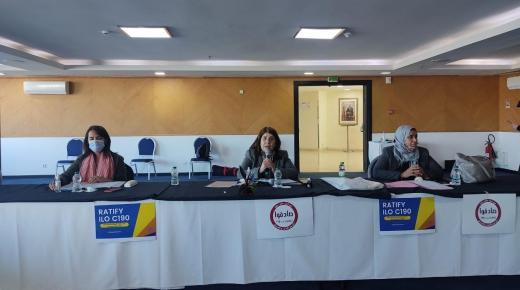 متدخلون في ندوة يؤكّدون على أدوار الإعلام الريادية في محاربة العنف ضد النساء