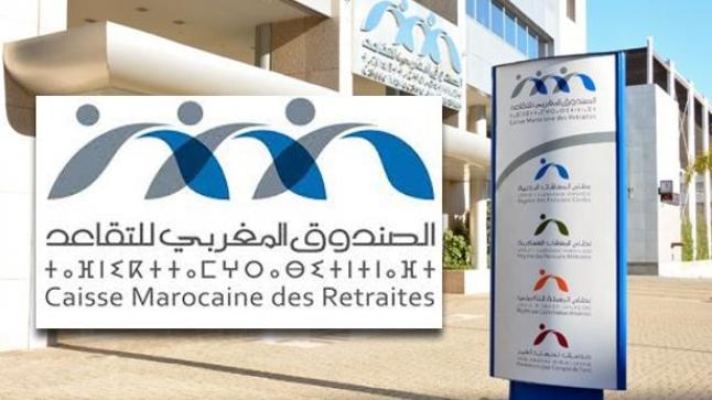 عريضة الكترونية تطالب الحكومة بإلغاء الضرائب على معاشات المتقاعدين