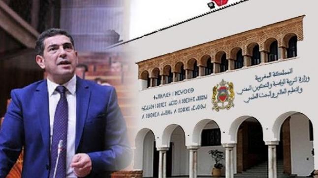 """وزارة """" أمزازي """" تباشر تفتيش عدد من المعاهد والكليات"""