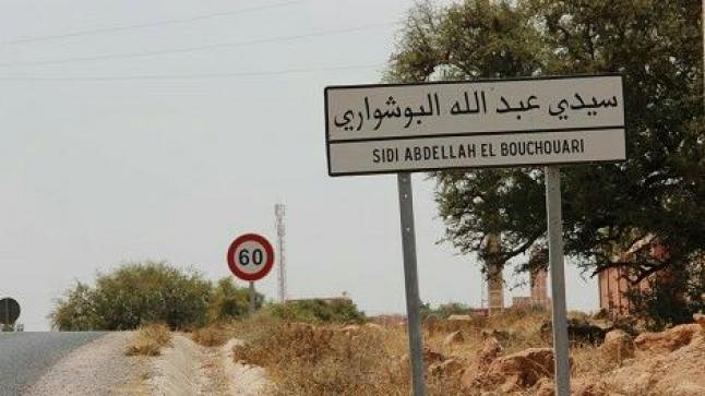مقاطعة دورة إستثنائية يربك مجلس جماعة عبد الله البوشواري بآشتوكة