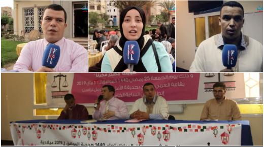 بالفيديو : حزب الاستقلال بإنزكان ينظم لقاء تواصليا مع مناضليه