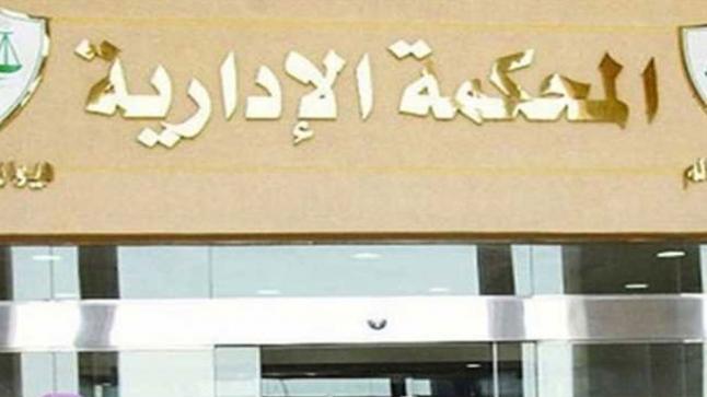 عامل إقليم يعيد رئيس جماعة لمنصبه تنفيذا لقرار المحكمة الإدارية