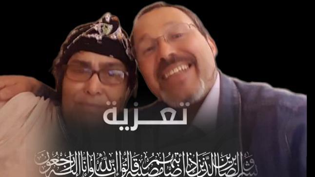 تعزية للسيد أحمد الراجي في وفاة والدته.