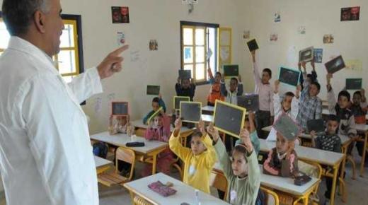 هذا ما أعلنته وزارة التعليم بخصوص الدخول المدرسي المقبل