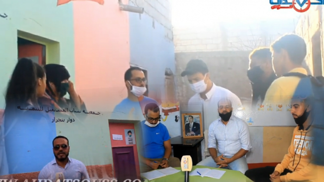 """فيديو : """" شكاية """" تبرز الاكراهات المادية للنقل المدرسي بجماعة سيدي بيبي"""