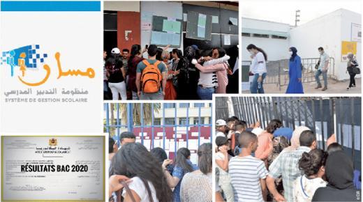 امتحانات البكالوريا .. المغرب تمكن من ربح رهان تنظيم امتحان حضوري، في ظل ظروف صعبة