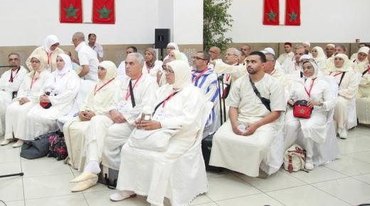 الوفد الرسمي للحجاج المغاربة يتوجه إلى الديار المقدسة