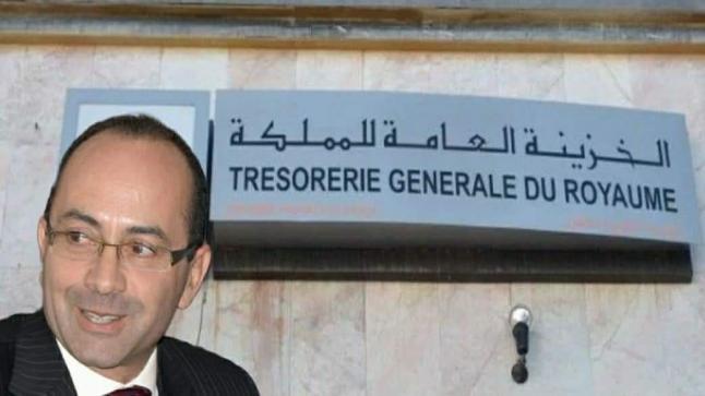 تعامل خطير لمسؤولة داخل الخزينة الإقليمية للمملكة بأكادير .