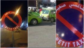 إحداث علامات لمنع وقوف سيارات الأجرة الصغيرة بأولاد تايمة يثير جدلا واسعا بين المهنيين