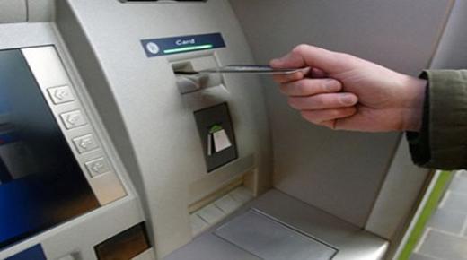 """الأبناك تتعبأ لتوفير """"السيولة المالية"""" في الشبابيك قبل عيد الأضحى"""