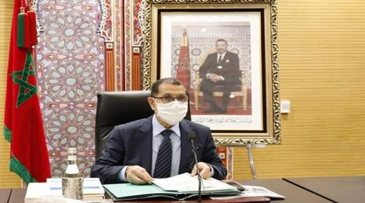 رئيس الحكومة يترأس الاجتماع الأول لمجلس إدارة الوكالة الوطنية للتجهيزات العامة