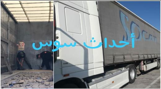 ميناء طنجة: حجز 5 اطنان من المخدرات على متن شاحنة متوجهة للخارج