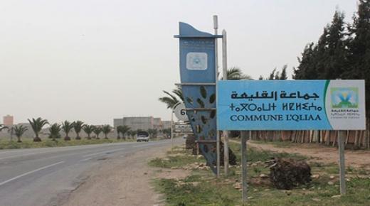 الاقتصاد المحلي لمدينة القليعة .. إلى أين ؟