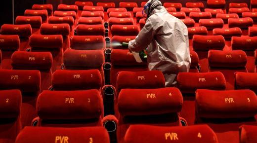 لجنة دعم تنظيم المهرجانات السينمائية تخصص 17 مليون و800 ألف درهم لدعم هذه التظاهرات