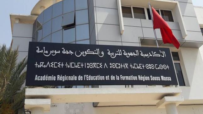 مؤسسات تعليمية خاصة تشرد أسرا بحي تيكوين بأكادير