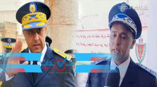 عااجل : إعفاء رئيس الاستعلامات العامة بولاية أمن أكادير