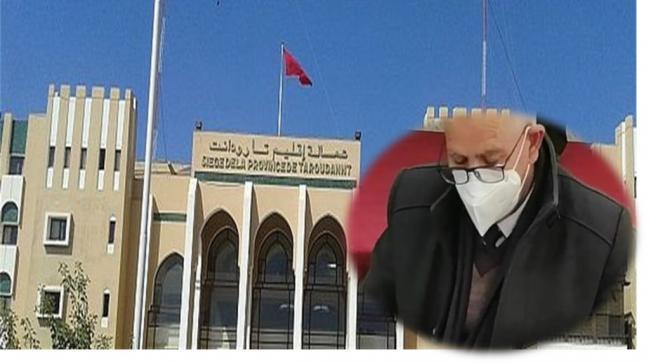 """خلفا للراحل بلكرموس ، الاستقلالي """"محمد العربي"""" رئيسا للمجلس الاقليمي لتارودانت"""