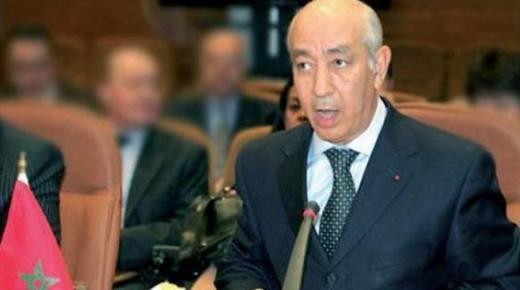 المجلس الأعلى للحسابات ينشر حصيلة مهامه الرقابية لسنة 2018