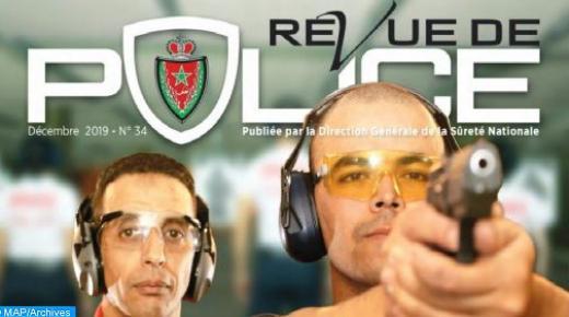 صدور عدد جديد من مجلة الشرطة