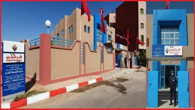 والي أمن أكادير يفتتح دائرة أمنية في تزنيت