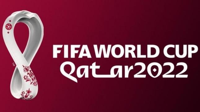 الفيفا سيبث مجانا مباريات الدور التمهيدي لتصفيات إفريقيا المؤهلة لكأس العالم 2022