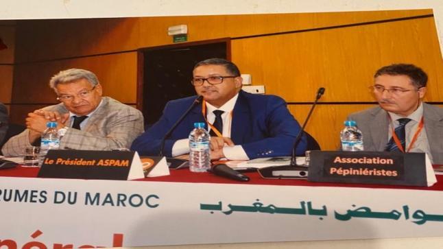 جمعية منتجي الحوامض بالمغرب تشجب وتستنكر قرار تخفيض حصة الفلاحين من مياه سد اولوز بنسبة 70 في المئة