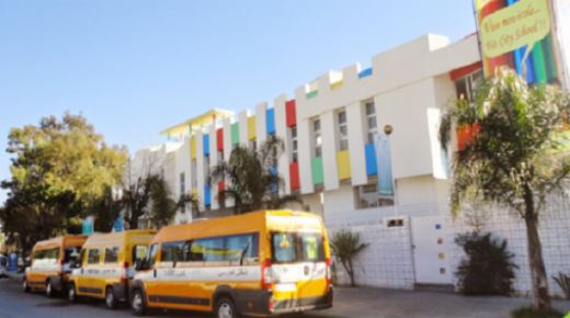 وزارة أمزازي والتعليم الخاص بالعالم القروي … توضيح