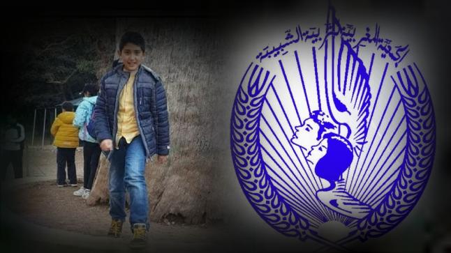 لاميج تدين بشدة واقعة قتل الطفل عدنان