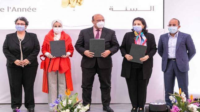 شراكة تربوية للاحتفاء بجائزة الأستاذ بأكاديمية مراكش آسفي