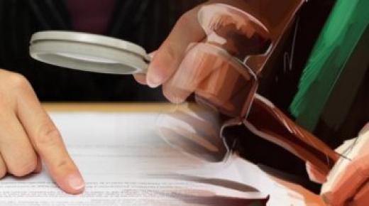 توقيف مواطنين من إفريقيا جنوب الصحراء يشتبه تورطهما في قضية تتعلق بالتزوير واستعماله (بلاغ DGSN)