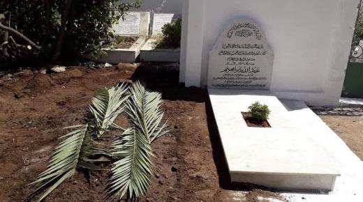 جثمان الوزير الأول الأسبق عبد الرحمان اليوسفي يوارى الثرى بالدار البيضاء
